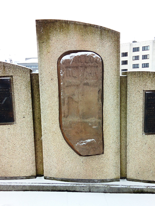 Hnátův kámen u řeky Sázavy